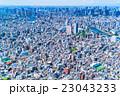 都市風景 都市 町並みの写真 23043233