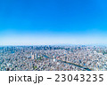都市風景 都市 町並みの写真 23043235