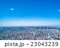 都市風景 都市 町並みの写真 23043239