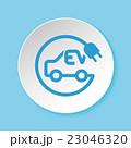自動車 充電 電気自動車のイラスト 23046320