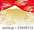 富士山 富士 梅のイラスト 23048713