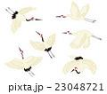 鶴 セット 鳥のイラスト 23048721