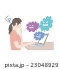 パソコン 女性 イラスト 23048929