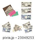 お金 イラスト 23049253