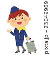 人物 働く女性 客室乗務員 23049969