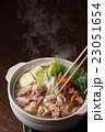 鶏鍋 23051654