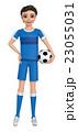 ユニフォームを着た二人の少年がサッカーボールを持っている。 23055031