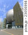 名古屋市科学館 23056998