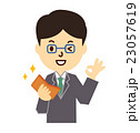 会社員笑顔でOK 23057619