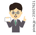 ビジネスマン カード 男性のイラスト 23057621