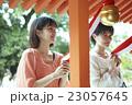 親孝行の京都旅行 23057645