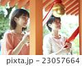 親孝行の京都旅行 23057664