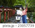 親孝行の京都旅行 23057739