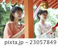 親孝行の京都旅行 23057849