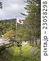 出雲大社の日本国旗 23058298