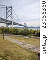 瀬戸大橋 23058360