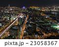 夜景 町並み 都会の写真 23058367