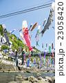 杖立温泉の鯉のぼり 23058420