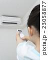 エアコン リモコン 操作の写真 23058877