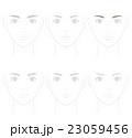 眉の形 眉毛トリミング 23059456