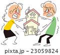 家の相続問題 23059824