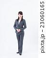 ビジネスウーマン スーツ キャリアウーマンの写真 23060165
