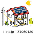 太陽光発電と家の断面(文字なし) 23060480