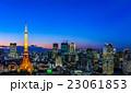 東京タワーと東京都心の夕景 23061853