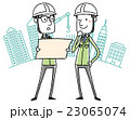 建設 建築 作業員のイラスト 23065074