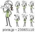 作業服 ポーズ 作業員のイラスト 23065110