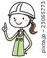 ヘルメットをかぶった作業服の女性 チェックポイント 23065773
