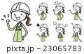 作業服 ポーズ 作業員のイラスト 23065783