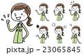 作業服 ポーズ 作業員のイラスト 23065845