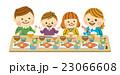 食事 家族 食卓のイラスト 23066608