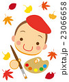 芸術の秋 絵を描く男の子 23066658