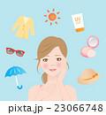女性 紫外線 紫外線対策のイラスト 23066748