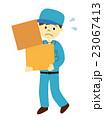 荷物 男性 配達員のイラスト 23067413