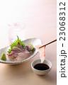 鯛の刺身 23068312