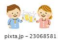 ビールで乾杯する会社員 その3 23068581
