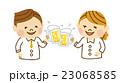 ビールで乾杯する会社員 その5 23068585