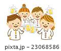 ビールで乾杯する会社員 その6 23068586