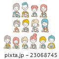 カメラを持つ人物のセット【線画・シリーズ】 23068745