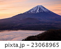 精進湖パノラマ台から夜明けの富士山と雲海 23068965