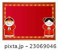 中国 子供 コピースペースのイラスト 23069046