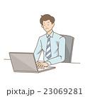 働く ビジネスマン パソコン 23069281