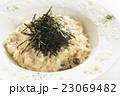 リゾット ご飯 ランチの写真 23069482