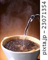 コーヒー ホットコーヒー 淹れるの写真 23071354