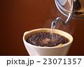 コーヒー ホットコーヒー 淹れるの写真 23071357