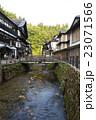 銀山温泉 23071566