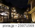 銀山温泉 23071569